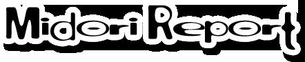 MIDORI-REPORT_logo3.png