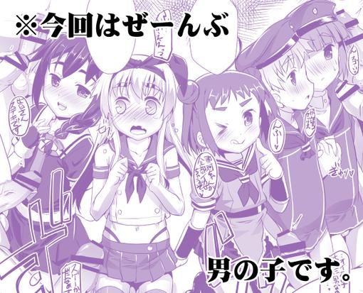 kanmusu_sample.jpg